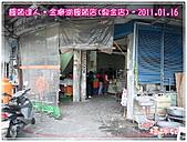 [高雄市三民區]饅頭達人‧金獅湖饅頭店(金鼎店):02-環境-店外觀