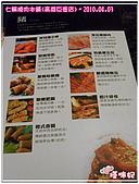 [高雄市左營區]七輪燒肉本舖(高雄巨蛋店):(MENU)豬