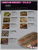 [高雄市左營區]七輪燒肉本舖(高雄巨蛋店):(MENU)海鮮1