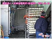 [高雄市三民區]饅頭達人‧金獅湖饅頭店(金鼎店):05-滿滿的包子