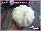 [高雄市三民區]饅頭達人‧金獅湖饅頭店(金鼎店):08-熱騰騰的肉包