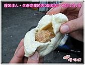 [高雄市三民區]饅頭達人‧金獅湖饅頭店(金鼎店):09-把肉包剝開