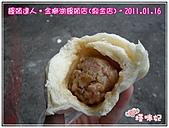 [高雄市三民區]饅頭達人‧金獅湖饅頭店(金鼎店):10-肉是一丸的