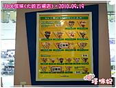 [高雄市新興區]31冰淇淋(大統五福店):(MENU)可麗餅