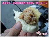 [高雄市三民區]饅頭達人‧金獅湖饅頭店(金鼎店):11-好吃的肉包