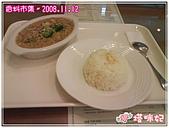 [嘉義縣大林鎮]香料市集:(食)黑蕈菇雞肉餐