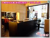 [高雄市左營區]七輪燒肉本舖(高雄巨蛋店):(環境)吧檯+櫃檯+帶位