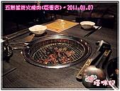 [高雄市左營區]五熟釜養生炭火燒肉(巨蛋店):(環境)烤盤
