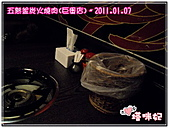 [高雄市左營區]五熟釜養生炭火燒肉(巨蛋店):(環境)