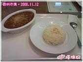 [嘉義縣大林鎮]香料市集:(食)馬薩拉豬肉咖哩餐