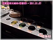 [高雄市左營區]五熟釜養生炭火燒肉(巨蛋店):(自助區)調味區