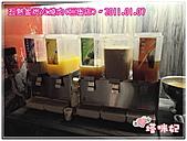 [高雄市左營區]五熟釜養生炭火燒肉(巨蛋店):(自助區)飲料