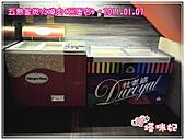 [高雄市左營區]五熟釜養生炭火燒肉(巨蛋店):(自助區)冰品