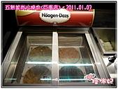 [高雄市左營區]五熟釜養生炭火燒肉(巨蛋店):(自助區)哈跟達斯