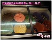 [高雄市左營區]五熟釜養生炭火燒肉(巨蛋店):(自助區)杜老爺