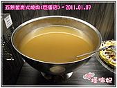 [高雄市左營區]五熟釜養生炭火燒肉(巨蛋店):(自助區)甜湯