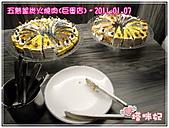 [高雄市左營區]五熟釜養生炭火燒肉(巨蛋店):(自助區)蛋糕
