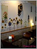 [嘉義市]歐琳達鄉村料理坊:歐琳達鄉村料理坊-用餐環境(5)