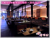 [高雄市左營區]七輪燒肉本舖(高雄巨蛋店):(環境)用餐區