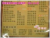 [高雄市左營區]五熟釜養生炭火燒肉(巨蛋店):(MENU)下半部