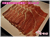 [高雄市左營區]五熟釜養生炭火燒肉(巨蛋店):(食)神戶雪腱牛