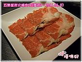 [高雄市左營區]五熟釜養生炭火燒肉(巨蛋店):(食)紐西蘭霜降牛肉