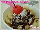 [高雄市新興區]31冰淇淋(大統五福店):(食)單球聖代-近