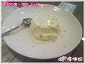 [嘉義縣大林鎮]香料市集:(食)香草豆莢奶酪