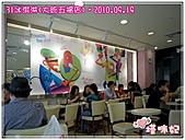 [高雄市新興區]31冰淇淋(大統五福店):(環境)用餐區