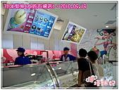 [高雄市新興區]31冰淇淋(大統五福店):(環境)點餐區