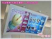 [高雄市新興區]31冰淇淋(大統五福店):(環境)招牌