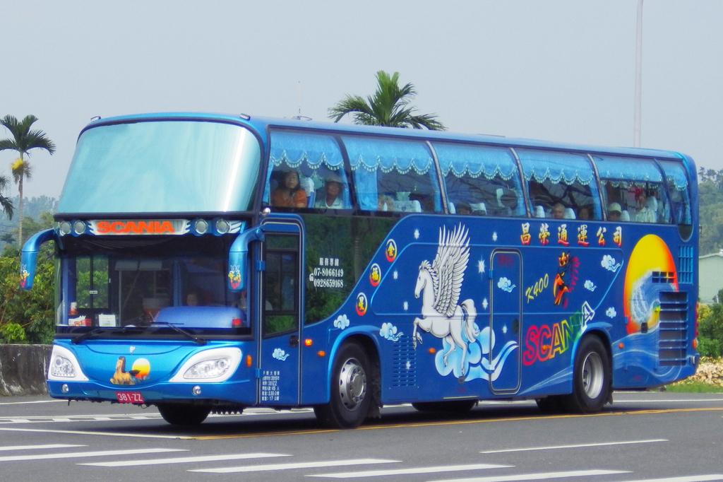 U904a U89bd U8eca -zz   1  2