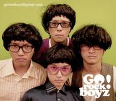 『go rock boys 』:1388996150.jpg