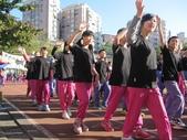 20141122-鄧公運動會(陳秀如老師攝影):20141122-鄧公運動會(陳秀如老師攝影)0015.jpg