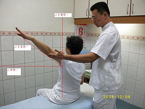 50 肩 治療