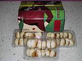 清香餅行-苗栗名產 綠豆餅肚臍餅柿餅:綠豆凸.JPG