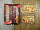 清香餅行-苗栗名產 綠豆餅肚臍餅柿餅:220地瓜餅禮盒.JPG