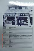 清香餅行-苗栗名產 綠豆餅肚臍餅柿餅:CIMG1062.JPG