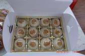 清香餅行-苗栗名產 綠豆餅肚臍餅柿餅:130綠豆餅禮盒.JPG