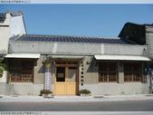 探訪台南北門遊客中心(二):探訪台南北門遊客中心(二)