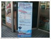 愛上港灣城市---基隆美食行:DSC06139.JPG