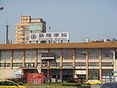 愛上港灣城市---基隆美食行:基隆車站DSC06146.JPG