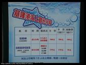 愛上港灣城市---基隆美食行:DSC06142.JPG