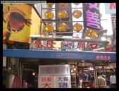愛上港灣城市---基隆美食行:基隆廟口DSC06161.JPG