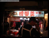 愛上港灣城市---基隆美食行:基隆廟口美食DSC06099.JPG