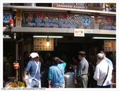 愛上港灣城市---基隆美食行:DSC06172.JPG