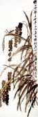 中國現代十大名家之齊白石作品欣賞:谷穗.jpg