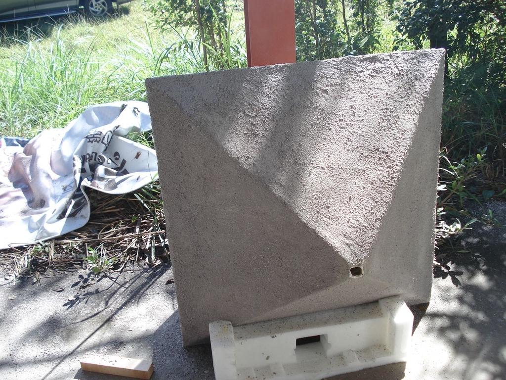 造塔-塗佈-水泥與石頭漆:DSC00504.JPG