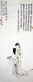 中國現代十大名家之張大千作品欣賞 :素兰艳影图.jpg