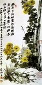 中國現代十大名家之張大千作品欣賞 :黄菊.jpg